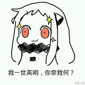 表情 猥琐萌小人比心表情包 第1页 一起QQ网 表情图片