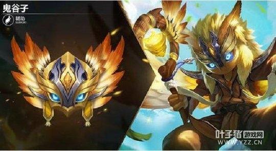 表情 王者荣耀将推英雄专属徽章哪个是你最爱 Game234游戏门户网站 表情