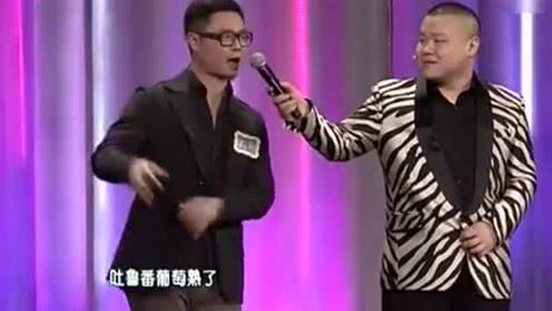 表情 开心麻花魏翔 腾讯视频 表情