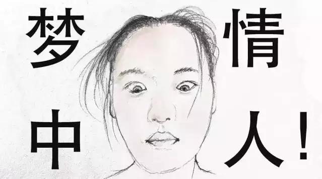 表情 三文娱 中国漫画为什么不好看 眼神 表情与背景篇 表情