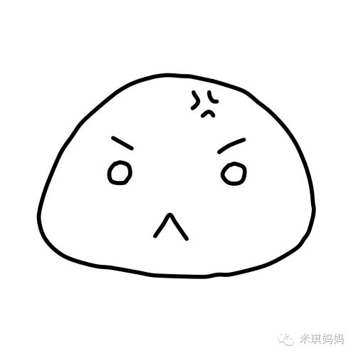 表情 害怕的表情简笔画大全 害怕的表情简笔画大全画法 表情