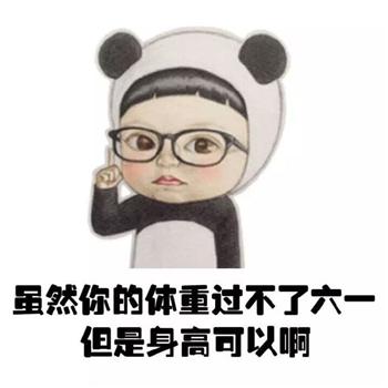 表情 爸爸已收到over表情包 第1页 一起QQ网 表情