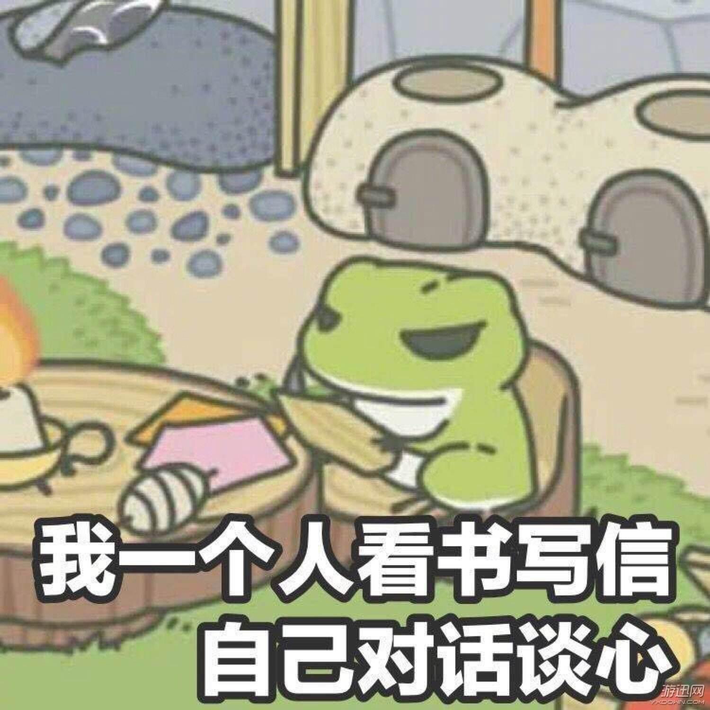 表情 青蛙小跳蛙 小蝌蚪变成青蛙的过程 青蛙跳水 青蛙荷叶简笔画 友言网 表情图片