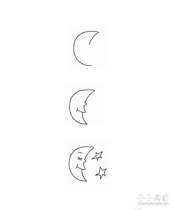 表情 睡觉的卡通月亮简笔画画法图片步骤 小小画家 表情