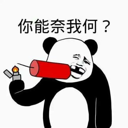 熊猫指路 熊猫吃竹子简笔画 大熊猫简笔画 熊猫表情包原图素材 宝宝 .