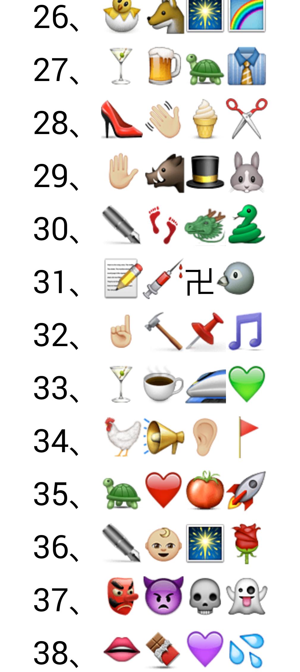 29猜成语是什么成语_看图猜成语29
