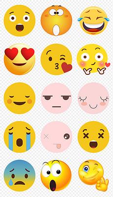 表情 笑脸QQ头像图片素材 笑脸QQ头像图片素材下载 笑脸QQ头像背景素材 笑脸QQ  表情