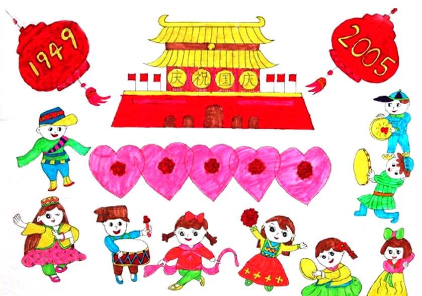 表情 小学生国庆节儿童画图片 格格 表情