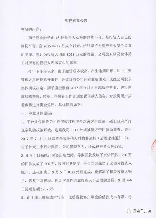 18大对个体户经济影响_...;河南省信阳市个体户青年陈霞最近】-宁夏 综合日报 报纸