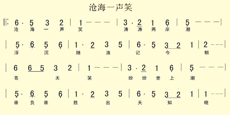 15音钢琴谱