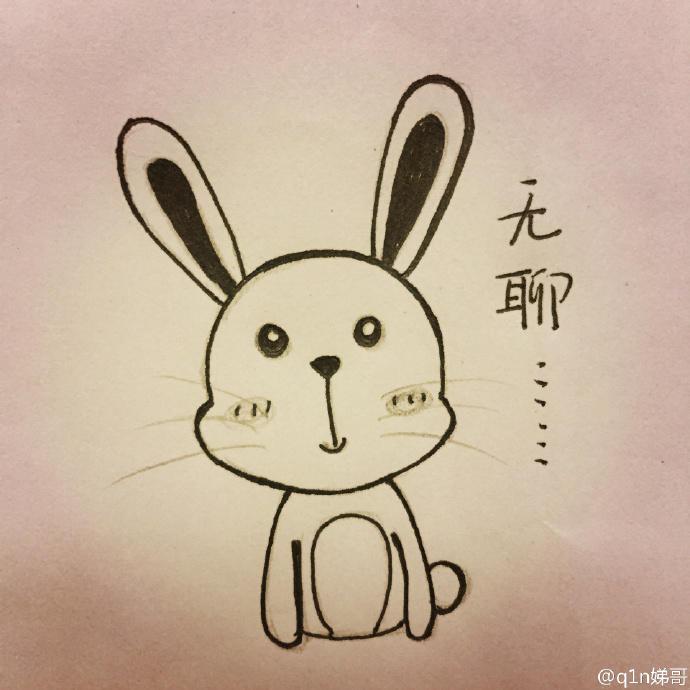 表情 无聊的小兔子简笔画 简约型文化普通难度 卡通动物 千千简笔画 表情