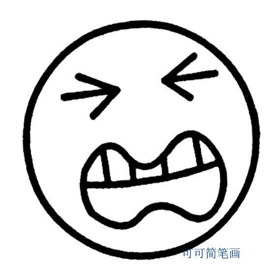 表情 崩溃抓狂的表情简笔画图片展示 崩溃抓狂的表情简笔画相关图片下载 表情