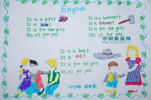 表情 小学一年级看囹a y z 小学一年级自我介绍 小学一年级拼音字母表 .