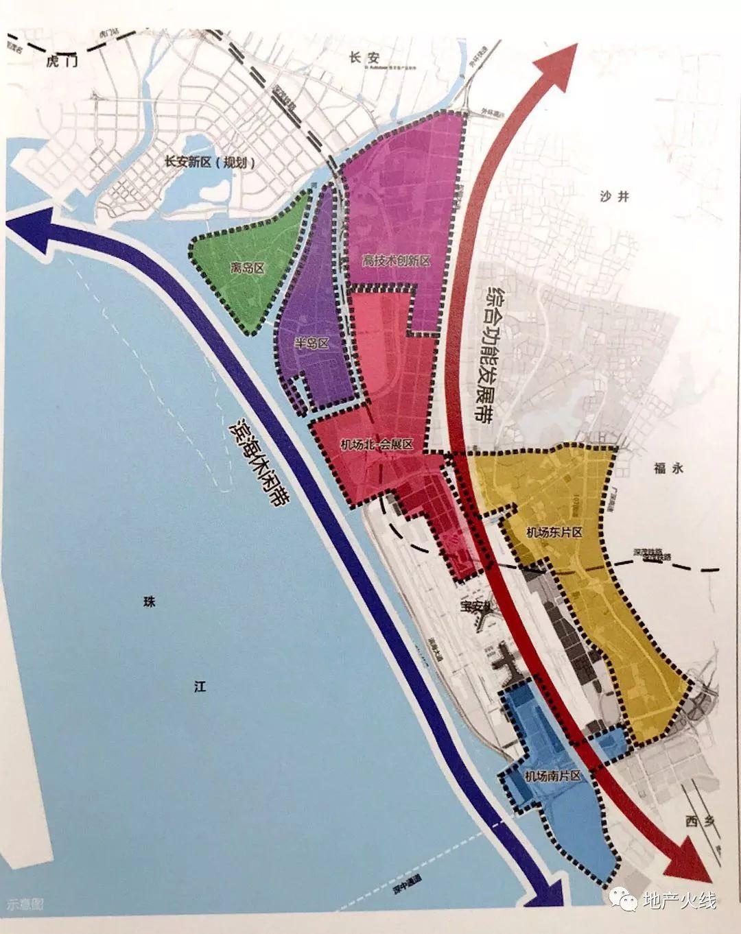西安长安区机场规划图