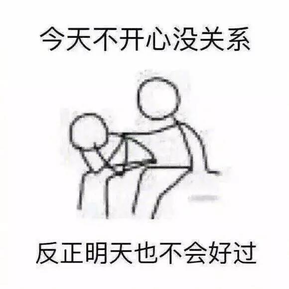表情 不懂怎样安慰人就用这套表情包吧,有毒哈哈哈 搜狐搞笑 搜狐网 表情