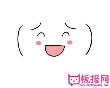 表情 超可爱的人物面部表情包简笔画素材 板报网 表情图片