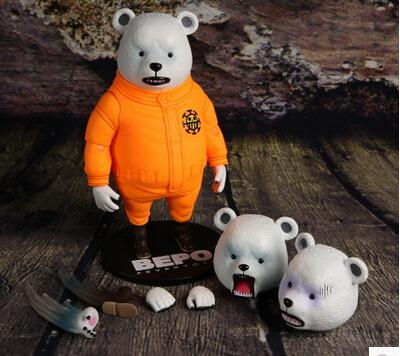 表情 日本壮熊 日本壮熊厂家 日本壮熊批发市场 阿里巴巴 表情