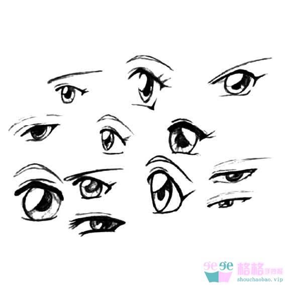 表情 动漫眼睛简笔画 动漫人物眼睛的画法大全 格格 表情