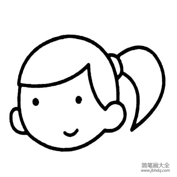 表情 小女孩头像简笔画图片 人物头像简笔画 简笔画大全 表情