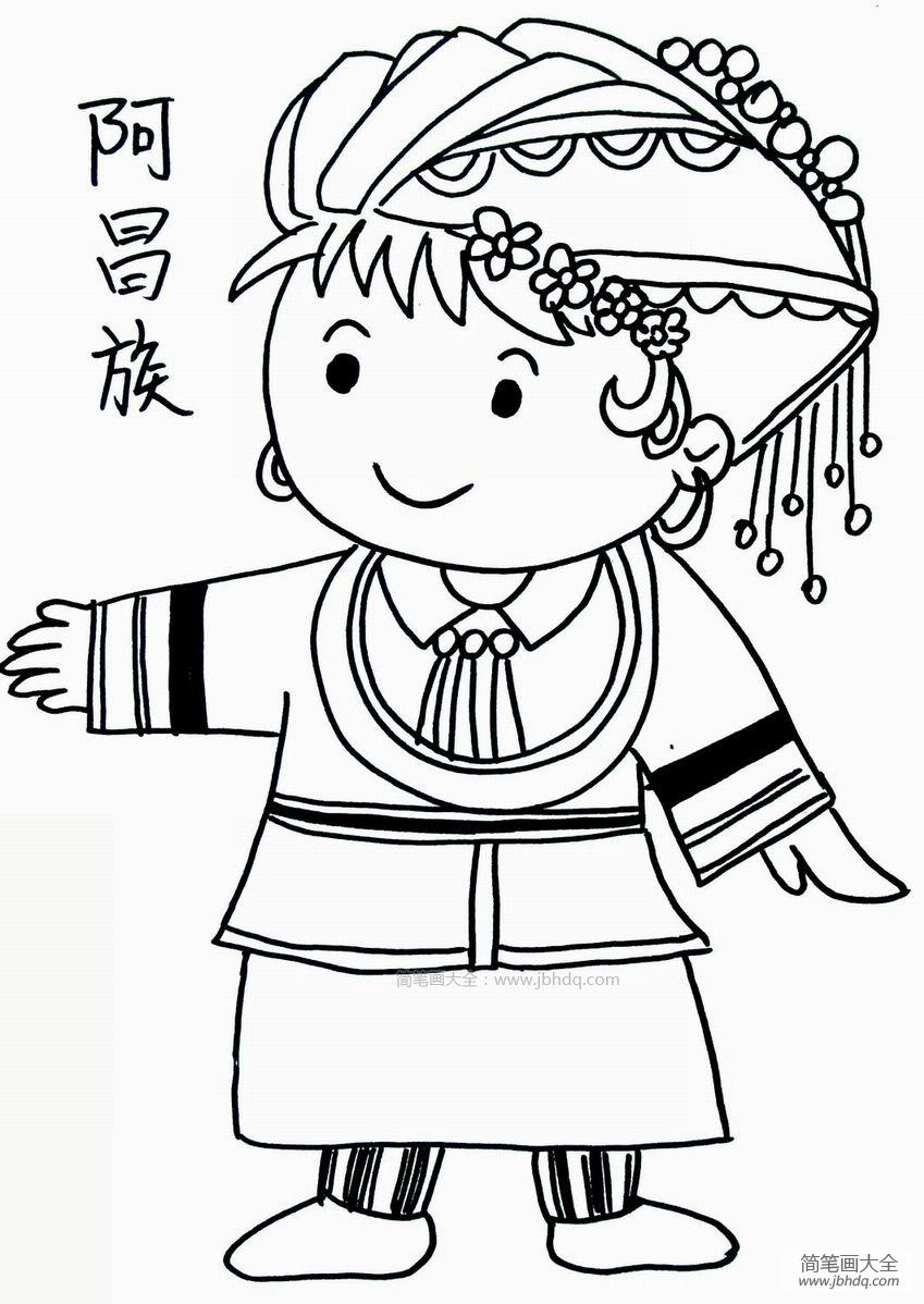 表情 阿昌族人物简笔画 阿昌族少女简笔画 人物头像 百人简笔画 儿童  表情
