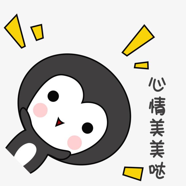 表情 可爱手绘萌萌哒灰色小企鹅表情包心情美美哒素材图片免费下载 图片