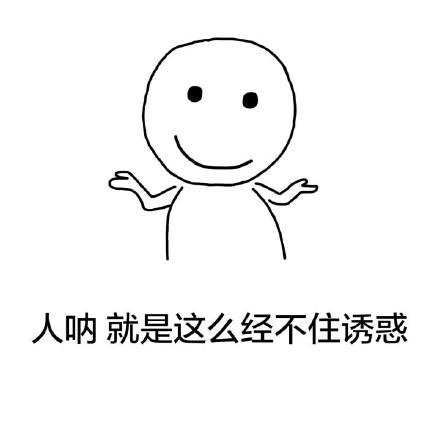 表情 表情包图片简笔画 15张 2 表情图片 表白图片网 表情