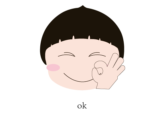 表情 表示ok的卡通手势图片 表示ok的卡通手势图片下载 表情图片