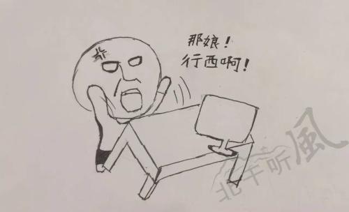 表情 不屑的表情简笔画 表情愤怒简笔画 表示不屑的表情包 小黄脸表情