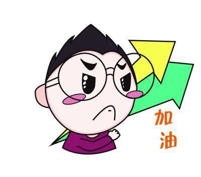 表情 手绘小表情包 第1页 一起QQ网 表情图片