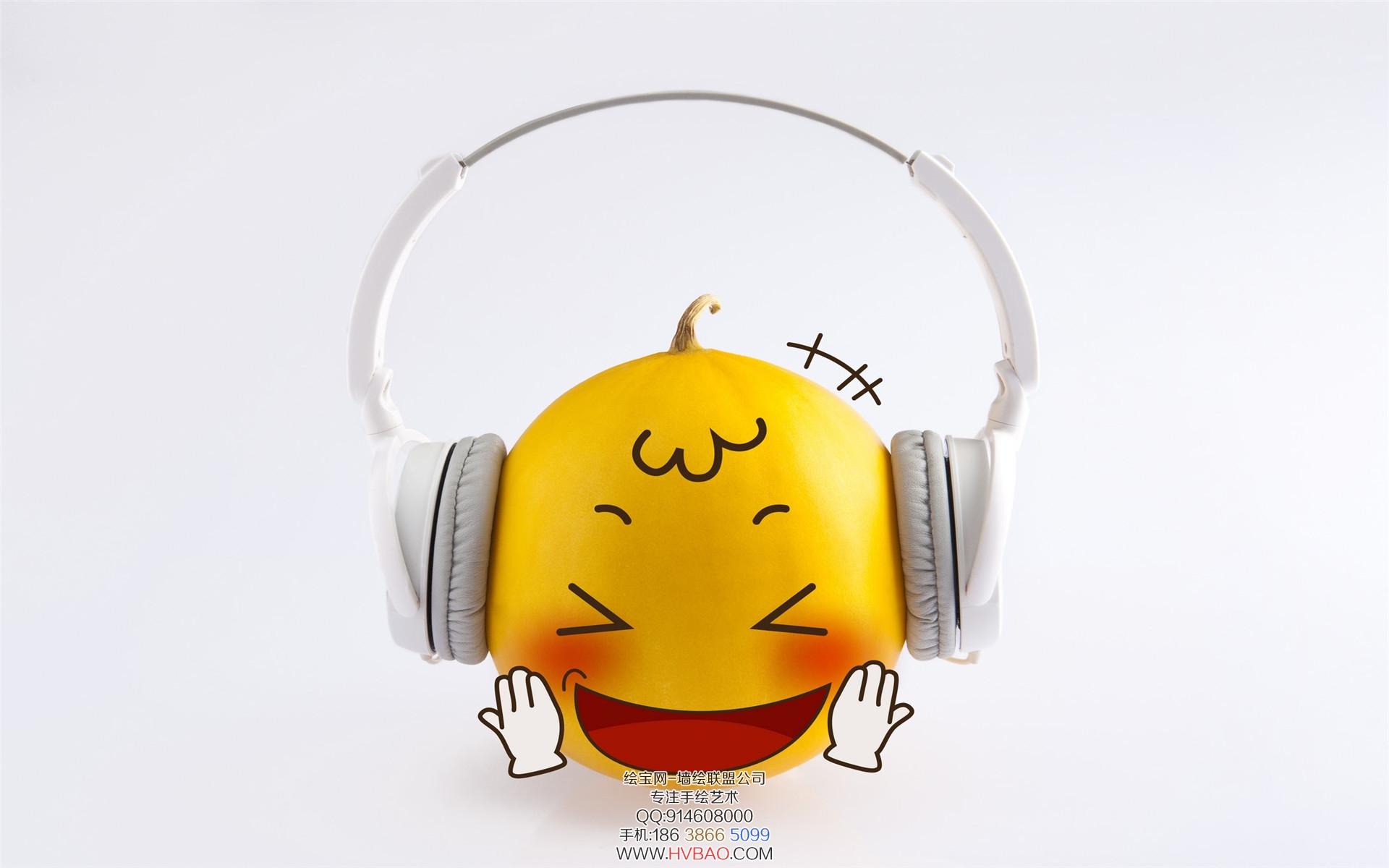 表情 手绘墙素材涂鸦表情音乐西瓜草帽可爱调皮 手绘涂鸦 绘宝网 表情