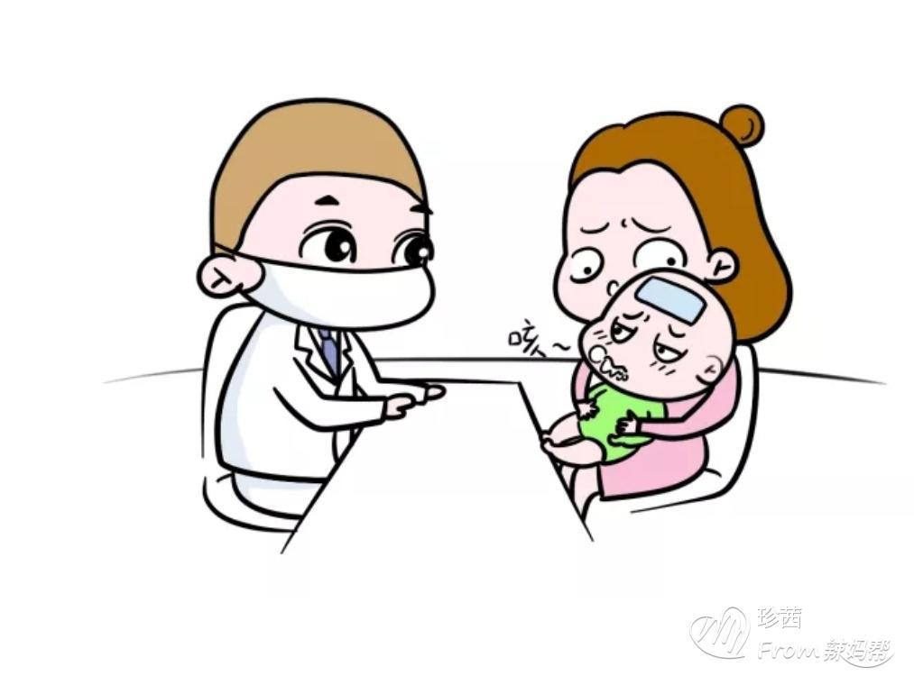 表情 正常宝宝吐泡泡图片 宝宝简笔画小鱼吐泡泡 肺炎婴儿口吐泡泡图片  表情
