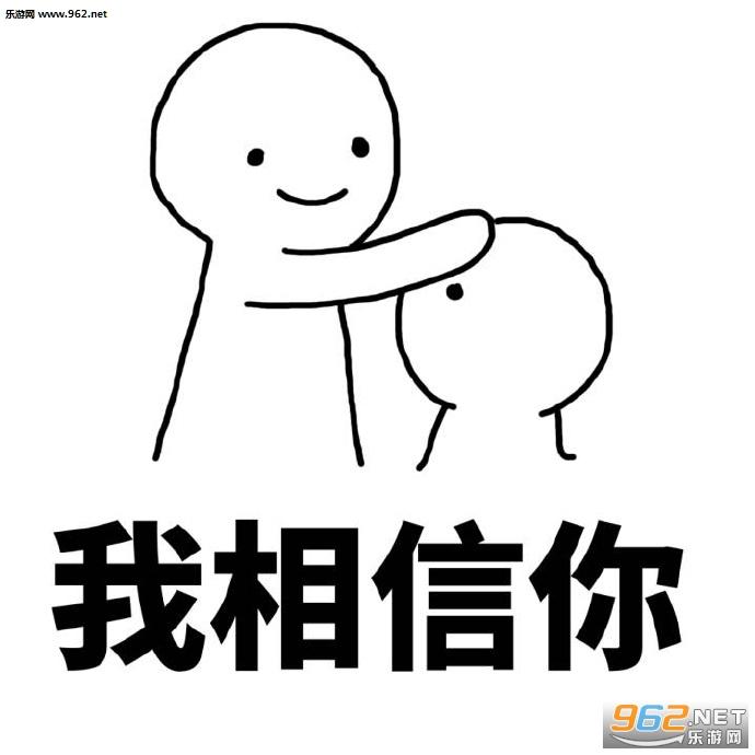 表情 简笔画小人表情包 简笔画表情包 简笔画小人 简笔画小人头像 楚楚之家 表情