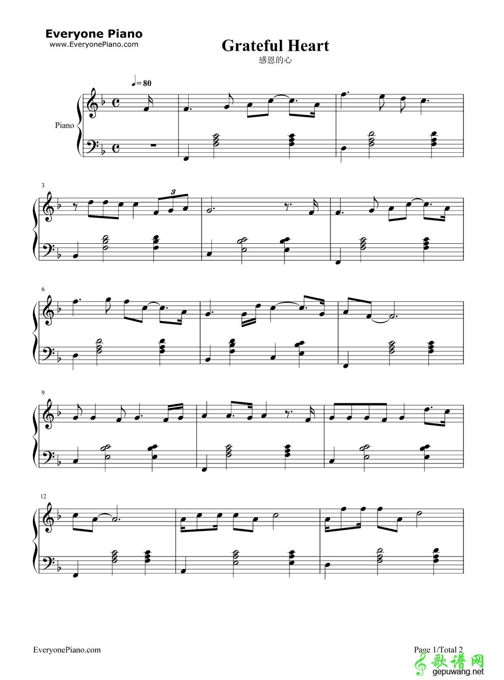 表情 感恩的心钢琴谱 欧阳菲菲 感恩的心钢琴简谱 歌谱网 表情