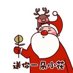 表情 圣诞节快乐,送你一套圣诞斗图表情包 汽车频道 手机搜狐 表情