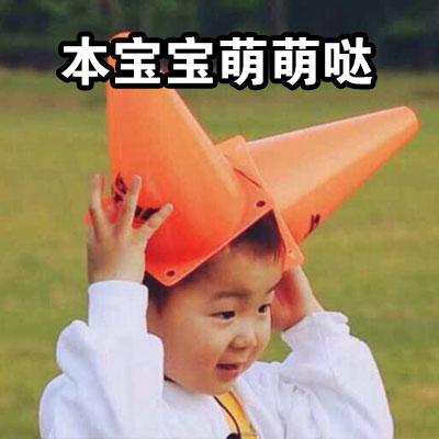 表情 宝宝心里苦表情包 宝宝心里苦微信表情包 宝宝心里苦QQ表情包