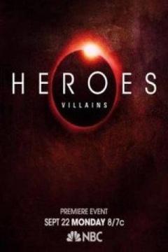 超能英雄 第三季