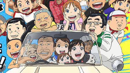 日本  搞笑