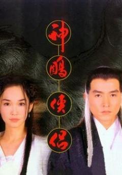 9 48集全 青蛇与白蛇 主演:范文芳  焦恩俊  张玉嬿   6.