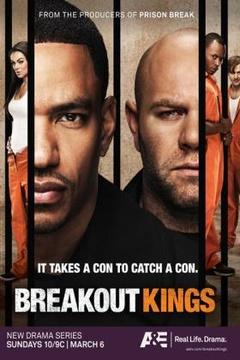 脱狱之王 第一季