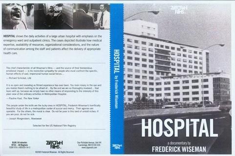 医院(1995)