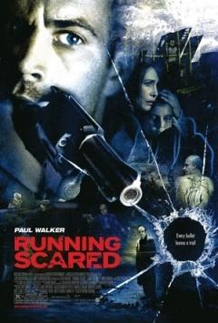 夺命枪火 (2006)