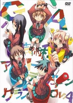艺术科美术设计班OVA:我想画的蓝天