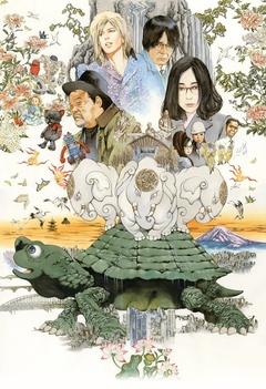 爱与和平(2015)