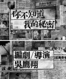 城市映像-上海篇《你不知道我的秘密》