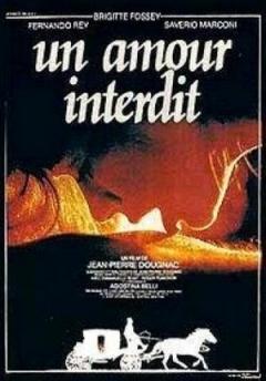 ��ɵİ� (1984)