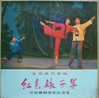 红色娘子军(1971)