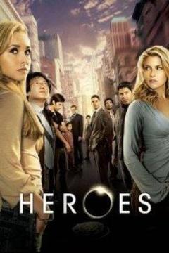 超能英雄 第二季