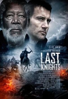 最后的骑士 (2015)