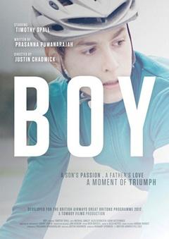 自行车男孩 (2012)