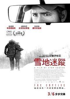 人质(2014)